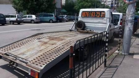 Пътна Помощ в София